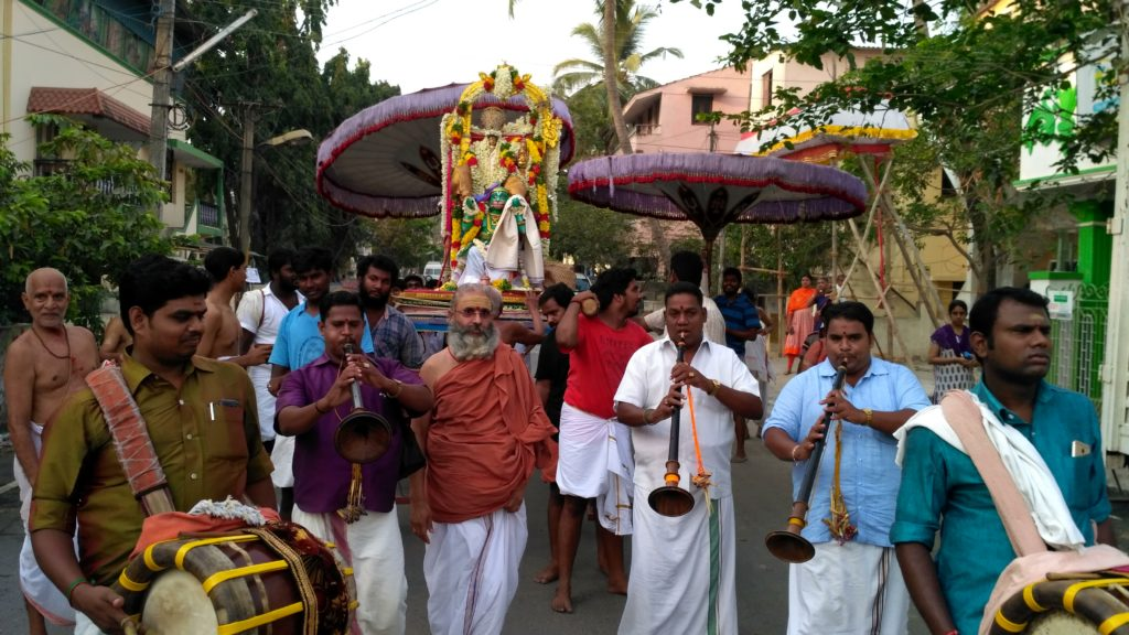 Sri Kalyana Ramar Veedi Ula