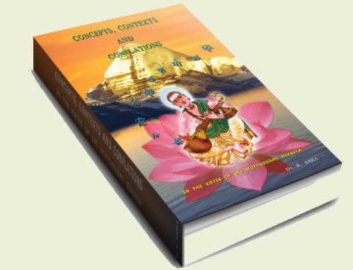 Dr R Asha's Books