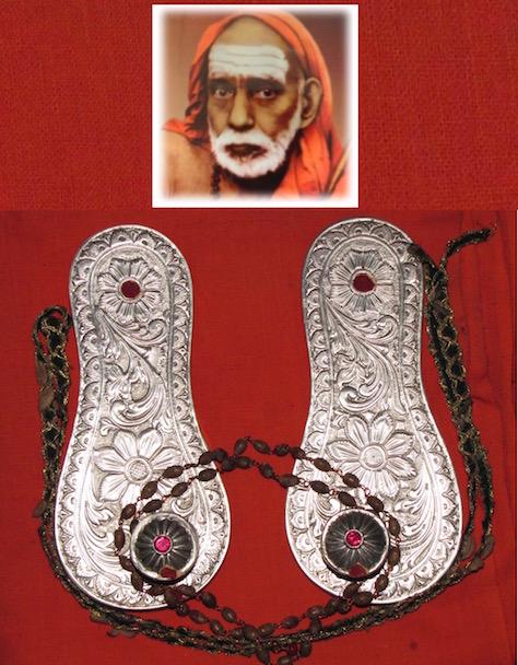 Kanchi Mahaswami's Paduka