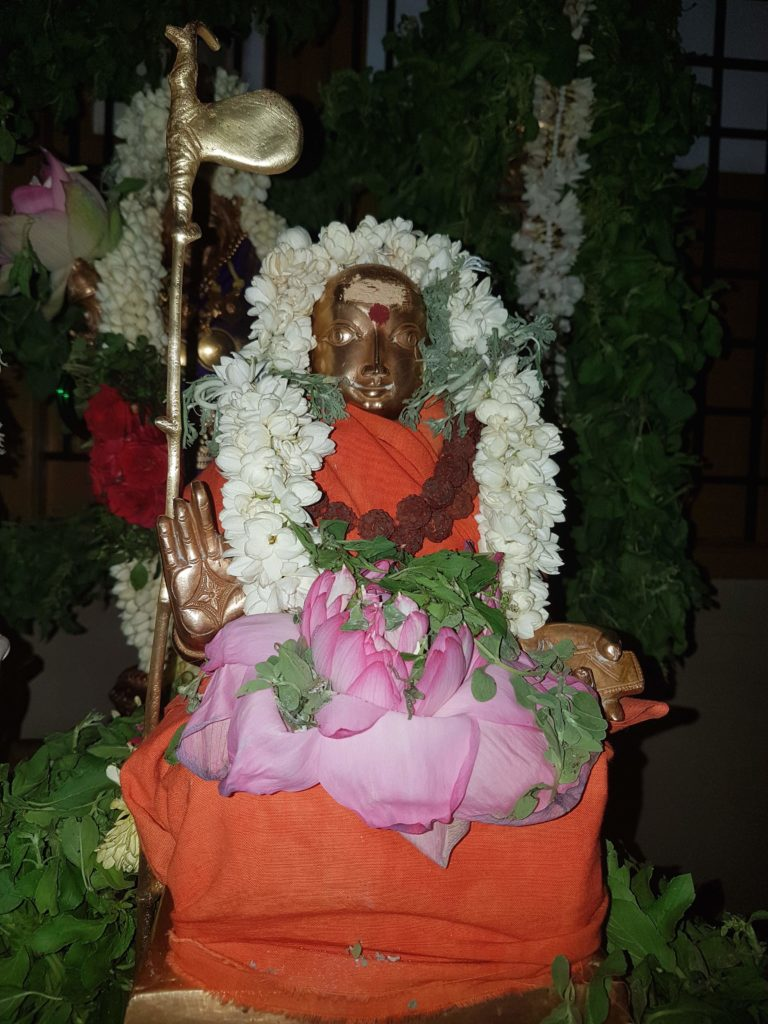 Sri Adi Sankara