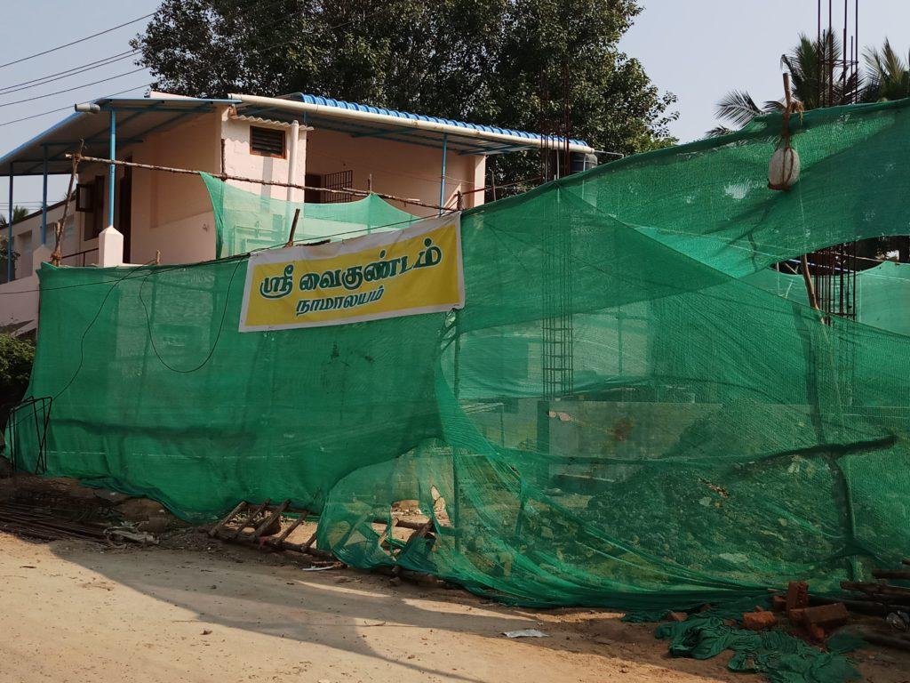 Shrivaikuntham land covered