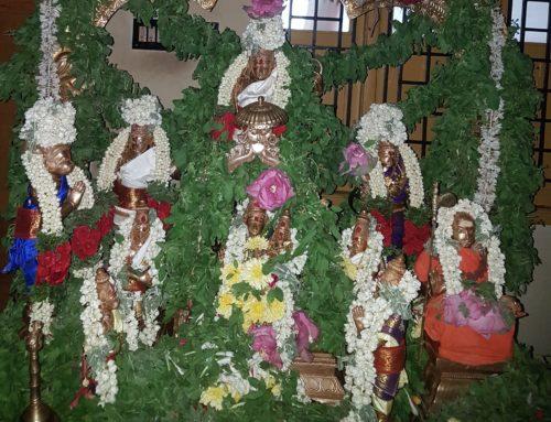 Sri Rama Navami Mahotsavam