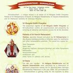 shrivaikuntham-flyer