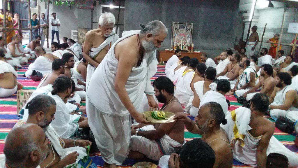 Veda Parayanam and Sri Guruji
